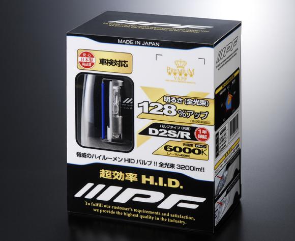 IPF 純正交換 HID D2R/D2S type SUPER H.I.D. X BULB XGH60 (ハイルーメン D2R・D2S共用) 6000k 【XGH60】   アイピーエフ リプレイスメント バルブ 白色 6000ケルビン おすすめ
