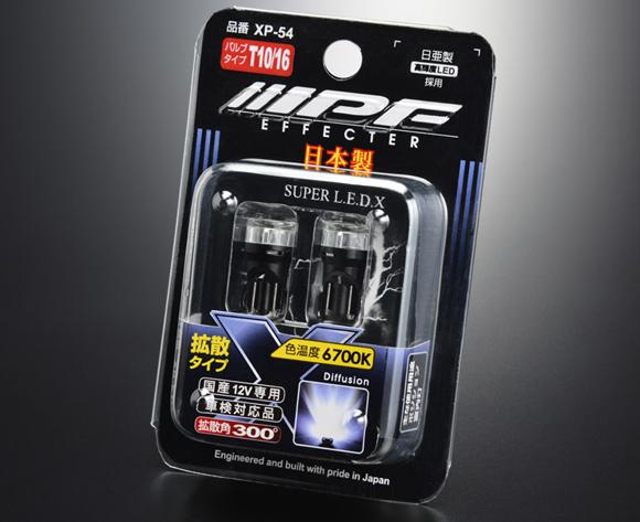 日亜製高輝度LED採用 照射角300°の高拡散モデル IPF LEDバルブ ポジション 車幅灯用 XP series EFFECTER 信託 T10WB 6700K おすすめ XPシリーズ アイピーエフ POSITION BULB XP-54 T10 スーパーセール サイズ LED 明るい XP54