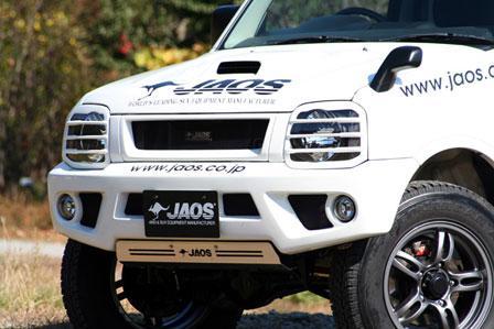JAOS ジャオス フロントスポーツカウル 〔B040512〕 ジムニー JB23系 98.10- (未塗装:生地色ブラック)