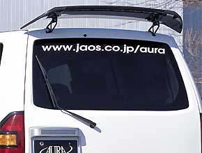 JAOS リヤウイング パジェロ V60/70系 【B053325】 99.09-02.07 未塗装 白ゲルコート