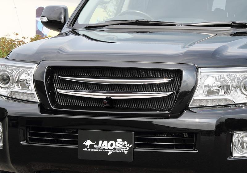 JAOS ジャオス クロームブレードグリル 〔B061049B〕 フロントカメラ付用 ランドクルーザー 200系 12.01-15.07 (フレーム:白ゲルコート未塗装)