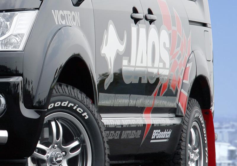 JAOS ジャオス オーバーフェンダー 【B130304A】 デリカ D:5 (未塗装:白ゲルコート)