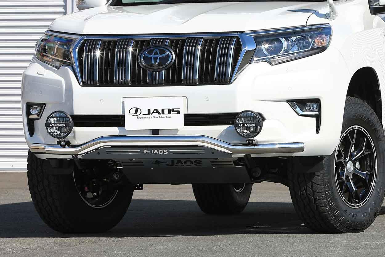 JAOS ジャオス フロントスキッドバー ポリッシュ/ブラックト トヨタ プラド 150系 17/09- 適応:ALL【B150067B】