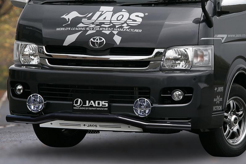 JAOS ジャオス フロントスキッドバー (ブラック/ブラスト) ハイエース 200系 【B150202C】 ワイド1~2型 (04.08-10.06)