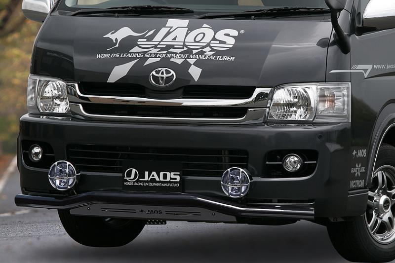 JAOS ジャオス フロントスキッドバー (ブラック/ブラック) ハイエース 200系 【B150202D】ワイド1~2型 (04.08-10.06)