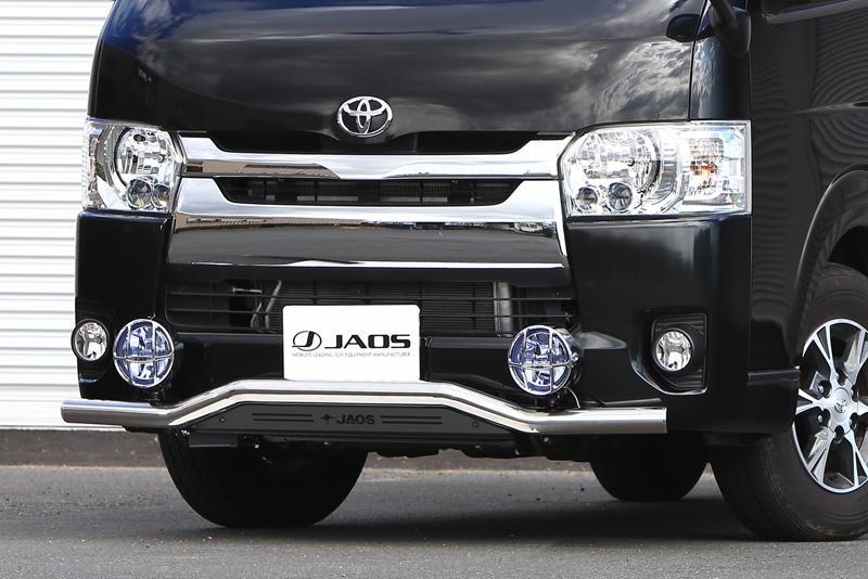 JAOS フロントスキッドバー ポリッシュ/ブラック 標準ボディ3/4型 ハイエース 200系 10.07- 【B150203B】