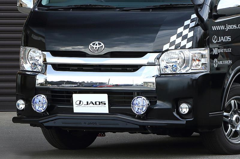 JAOS ジャオス フロントスキッドバー (ブラック/ブラック) ハイエース 200系 【B150204D】 10.07- ワイドボディ(3-4型)