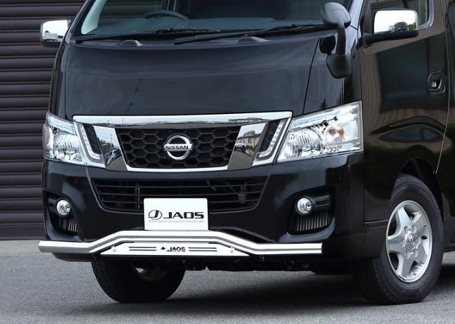 JAOS ジャオス フロントスキッドバー 【B150482A】 (ポリッシュ/ブラスト) 標準ボディ/ディーゼル車 NV350キャラバン 12.06-17.07