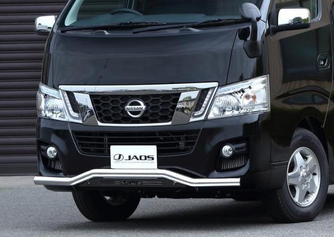 JAOS ジャオス フロントスキッドバー 【B150482B】 (ポリッシュ/ブラック) 標準ボディ/ディーゼル車 NV350キャラバン 12.06-17.07