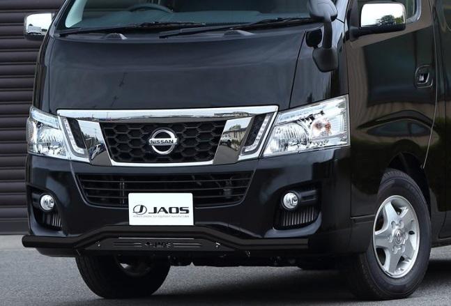 JAOS ジャオス フロントスキッドバー 【B150482D】 (ブラック/ブラック) 標準ボディ/ディーゼル車 NV350キャラバン 12.06-17.07
