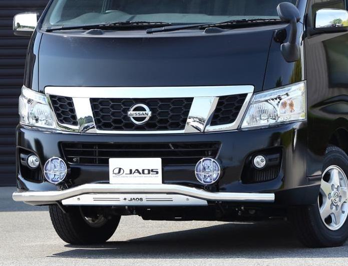 JAOS ジャオス フロントスキッドバー 【B150483A】 (ポリッシュ/ブラスト) ワイドボディ NV350キャラバン