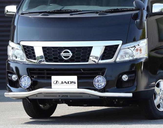JAOS ジャオス フロントスキッドバー 【B150483B】 (ポリッシュ/ブラック) ワイドボディ NV350キャラバン