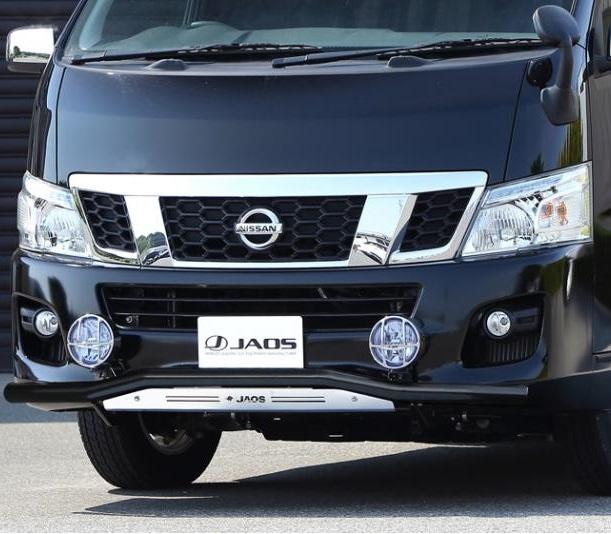 JAOS ジャオス フロントスキッドバー 【B150483C】 (ブラック/ブラスト) ワイドボディ NV350キャラバン