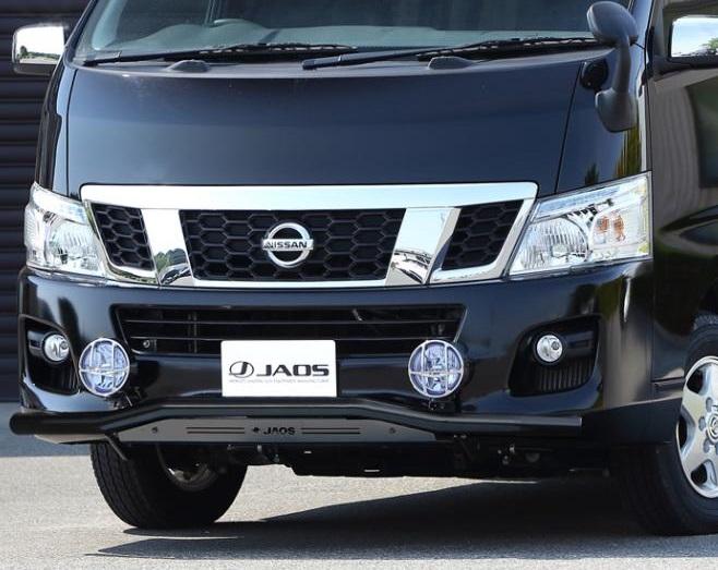 JAOS ジャオス フロントスキッドバー 【B150483D】 (ブラック/ブラック) ワイドボディ NV350キャラバン