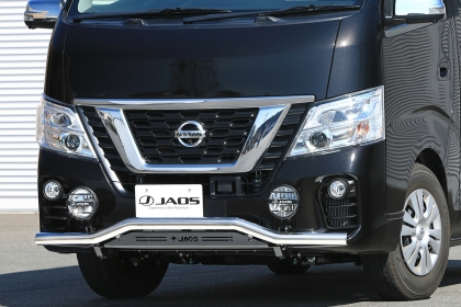 JAOS ジャオス フロントスキッドバー ポリッシュ/ブラック ニッサン NV350キャラバン 16/11- 適応:エマージェンシーブレーキ装着車【B150484B】