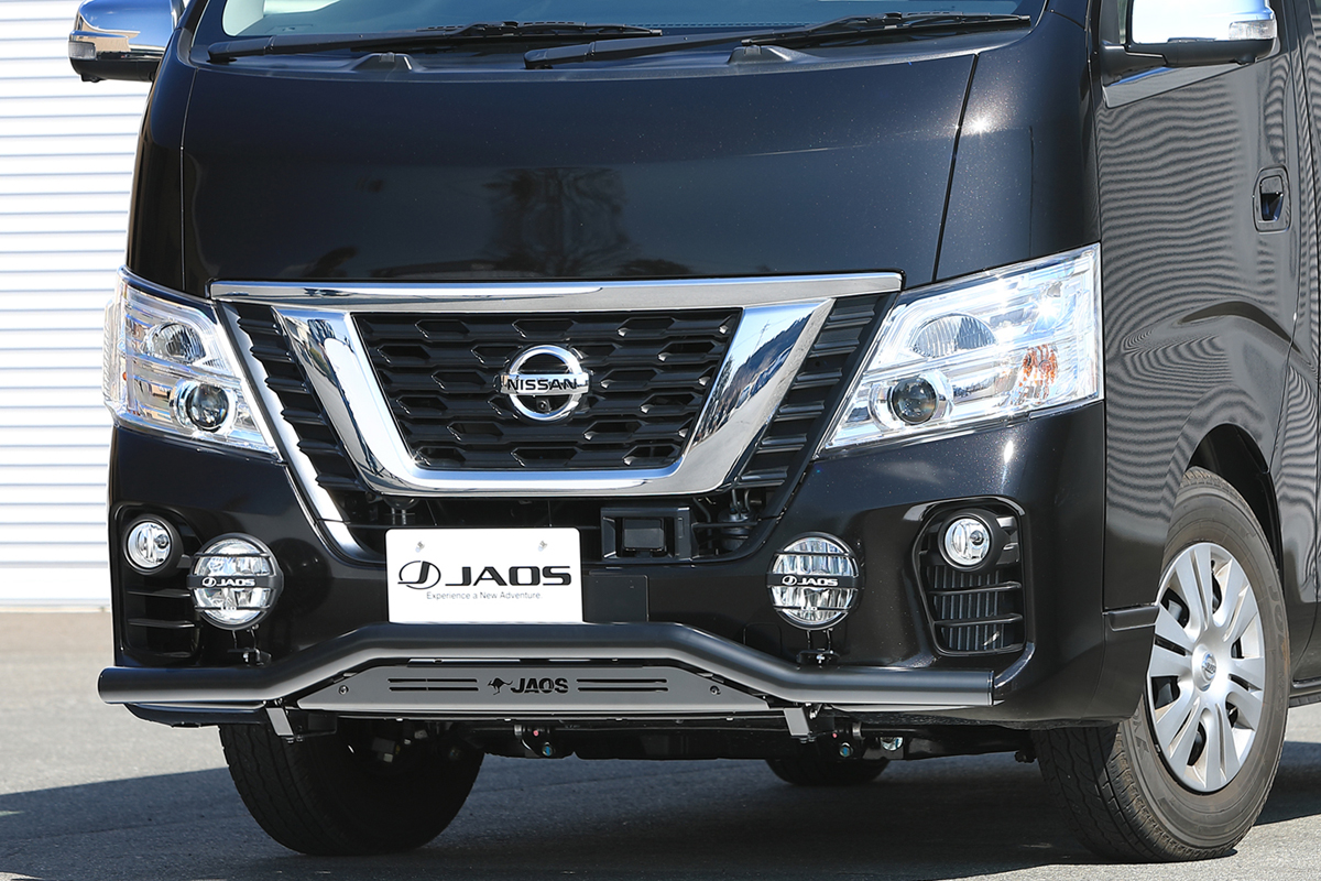 JAOS ジャオス フロントスキッドバー ブラック/ブラック ニッサン NV350キャラバン 16/11- 適応:エマージェンシーブレーキ装着車【B150484D】