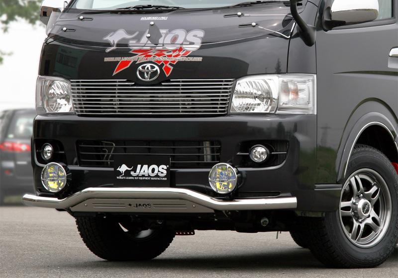 JAOS フロントスキッドバー ハイエース 200系 【B151201】 04.08-10.06 標準ボディ(1-2型) 10.07-車装着不可 受注生産品