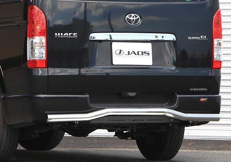 JAOS ジャオス リヤスキッドバー 【B154201B】 (ポリッシュ/ブラック) 標準ボディ1-4型 ハイエース 200系 04/08-