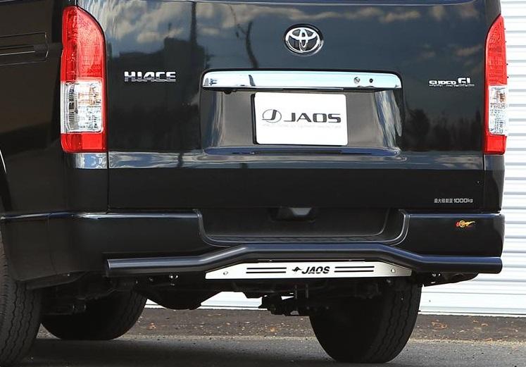 JAOS ジャオス リヤスキッドバー 【B154201C】 (ブラック/ブラスト) 標準ボディ1-4型 ハイエース 200系 04/08-