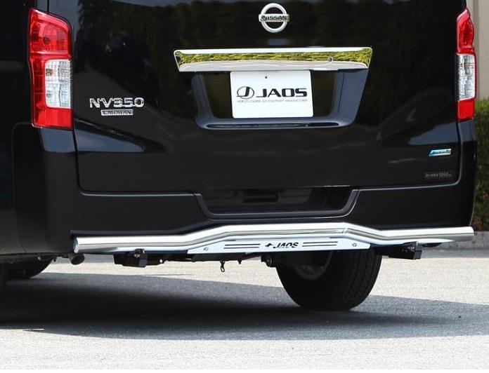 JAOS ジャオス リヤスキッドバー 【B154483A】 (ポリッシュ/ブラスト) ワイドボディ NV350キャラバン