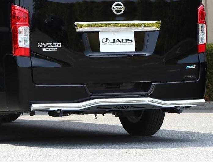 JAOS ジャオス リヤスキッドバー 【B154483B】 (ポリッシュ/ブラック) ワイドボディ NV350キャラバン