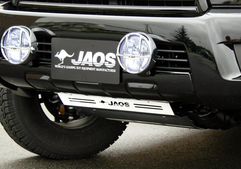 JAOS ジャオス スキッドプレート 3 【B250085】 サーフ 215系 05.07-09.07