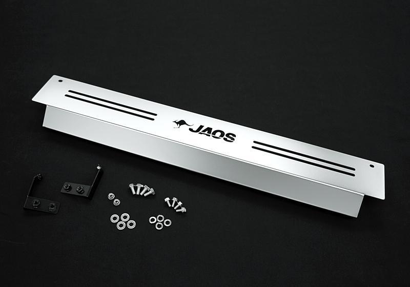 JAOS ジャオス フロントスポーツカウル用スキッドプレート 【B254901】 JKラングラー