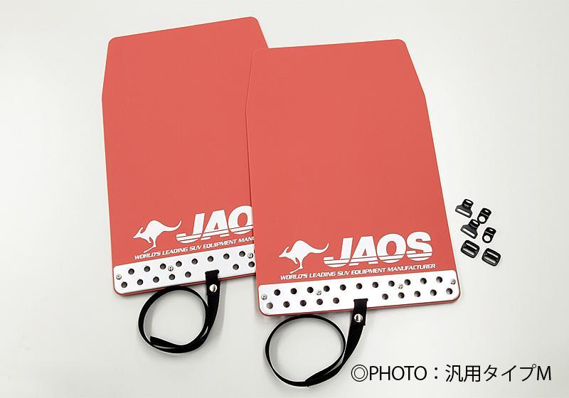 JAOS ジャオス マッドガードIII フロントセット 〔B621444F〕 レッド エクストレイル 32系