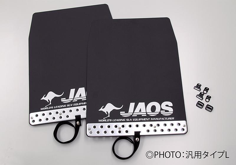 JAOS ジャオス マッドガード3 フロントセット 〔B622327F〕 ブラック パジェロ V60/70系
