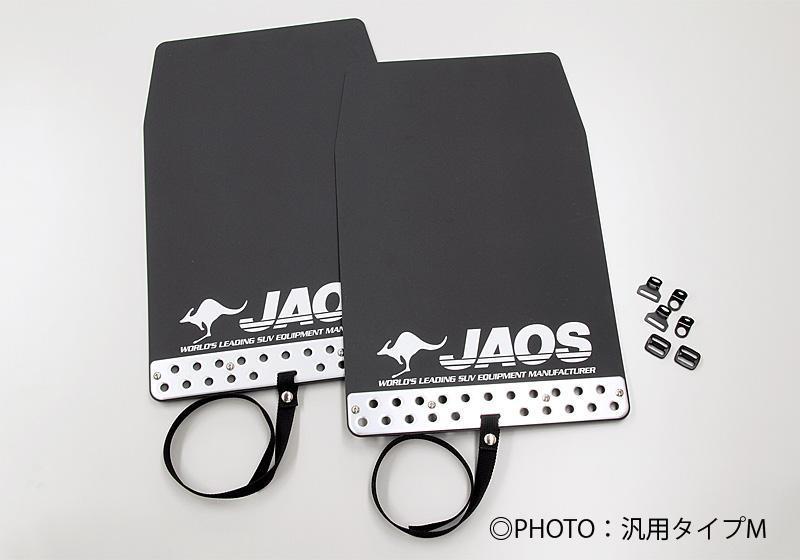 JAOS マッドガード3 フロントセット ブラック CX-5 【B622610F】 12.02-