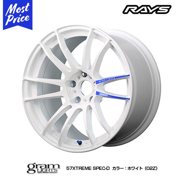 レイズ RAYS グラムライツ GRAM LIGHTS 57XTREME 57エクストリーム SPEC-D 18インチ 9.5J 38 5-120 FACE-2 ホワイト ホイール1本