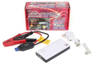 AIRZERO Jump Starter A88 Plus White 【JSA88PWH】