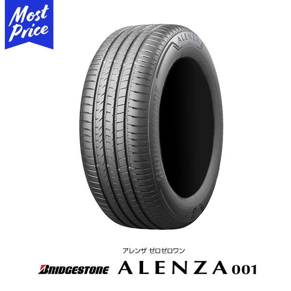 ブリヂストン アレンザ ALENZA 001 275/50R20 109W サマータイヤ 単品 1本