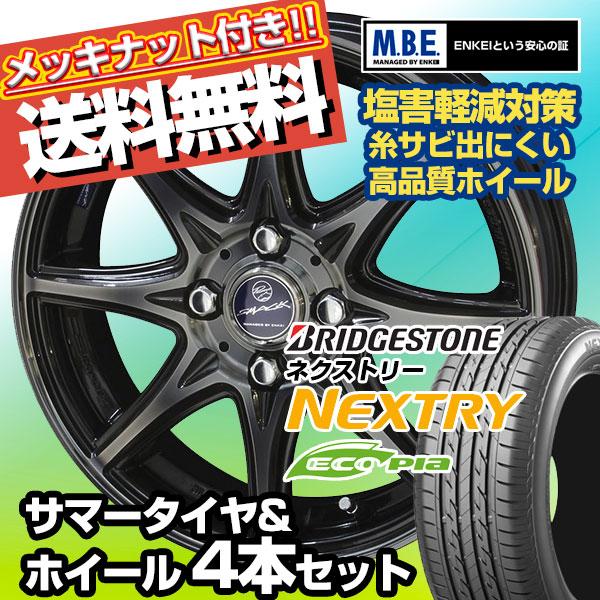 155/65R14 ブリヂストン NEXTRY スマック ラヴィーネ サマータイヤ&ホイール4本セット