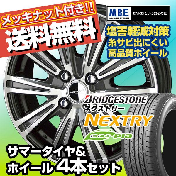 155/65R14 ブリヂストン ネクストリー スマック スパロー サマータイヤ&ホイール4本セット