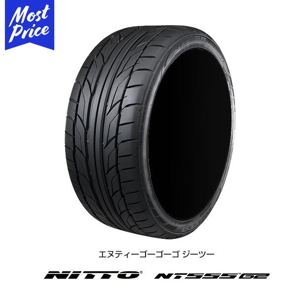 ニットー NITTO エヌティゴーゴーゴ ジーツー NT555 G2 245/40R19 98Y XL サマータイヤ 単品 1本