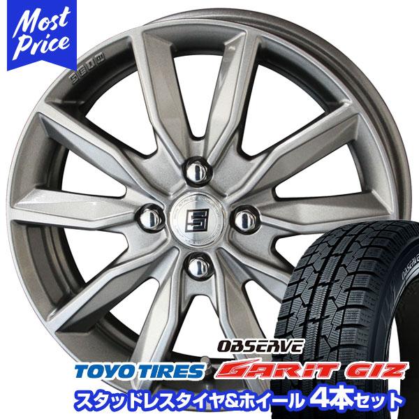 155/65R14 トーヨータイヤ オブザーブ ガリット GIZ ザイン SV スタッドレスタイヤ&ホイール4本セット