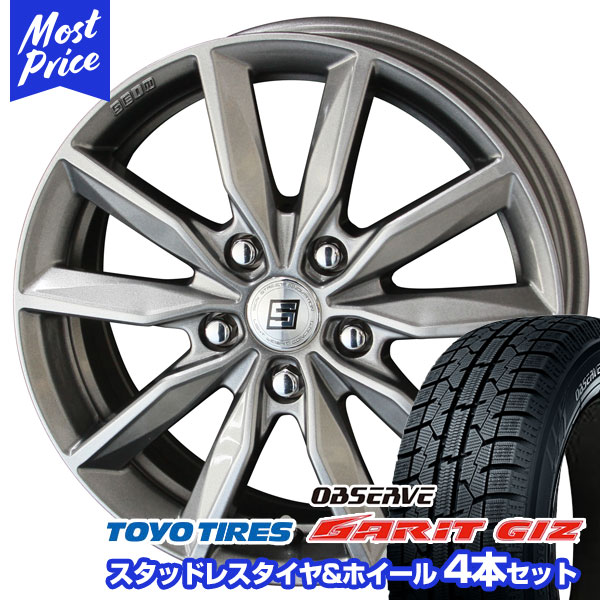 215/60R16 トーヨータイヤ オブザーブ ガリット GIZ ザイン SV スタッドレスタイヤ&ホイール4本セット