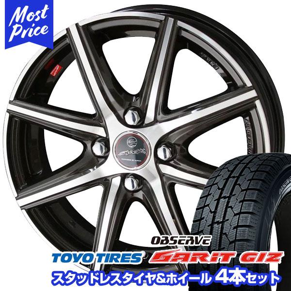 155/65R14 トーヨータイヤ オブザーブ ガリット GIZ スマック ヴァニッシュ スタッドレスタイヤ&ホイール4本セット