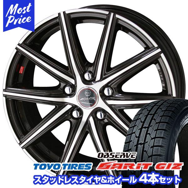205/60R16 トーヨータイヤ オブザーブ ガリット GIZ スマック ヴァニッシュ スタッドレスタイヤ&ホイール4本セット