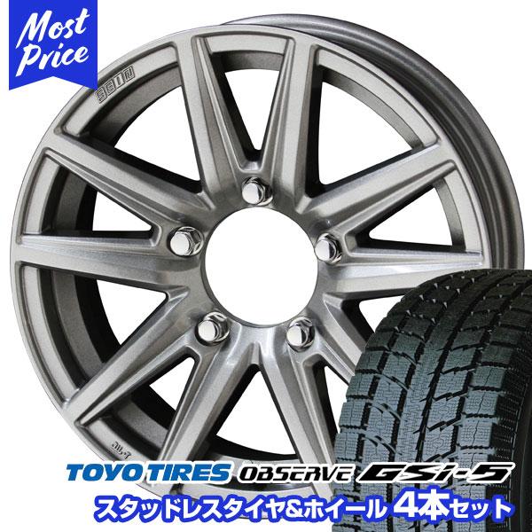 175/80R16 トーヨータイヤ オブザーブ GSi5 ザイン SS スタッドレスタイヤ&ホイール4本セット
