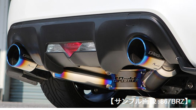 TRUST(トラスト) スーパーストリートチタンマフラー インプレッサ GH-GDB E・F・G型用 04.06~07.10 EJ20(T/C) 【10163400】 4WD 年式注意:アプライドモデルE型以降