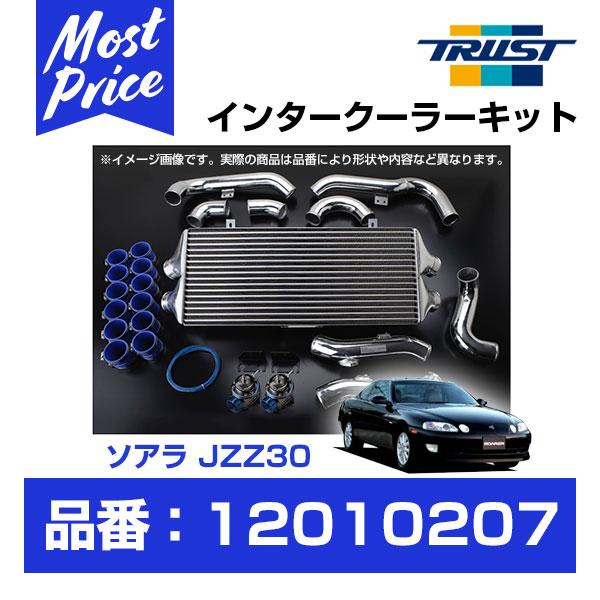TRUST トラスト GReddy インタークーラーキット ソアラ JZZ30 1JZ-GTE 91.05-00.12 T-24F 【12010207】
