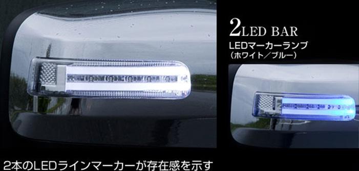 Valenti ヴァレンティ ジュエルLED ドアミラーウインカー NV350用 ライトスモーク/ブラッククローム/ホワイト ホワイト 【DMW-350SW-QM1】