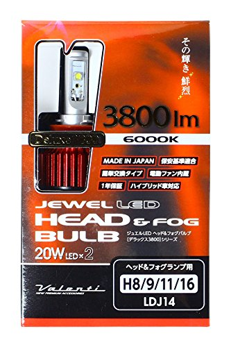 VALENTI ヴァレンティ JEWEL LED HEAD & FOG BULB Deluxe3800 series H8/H9/H11/H16/6000K 【LDJ14-H8-60】