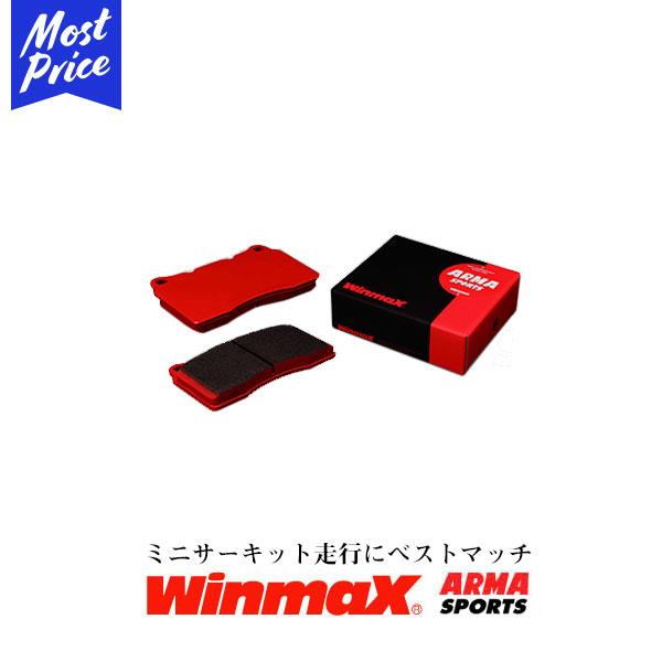 2倍~ スーパーSALExポイントアップ 期間:2021 03 11 木 01:59まで ウィンマックス WinmaX 型式M502G 人気の定番 VSC付き SPORTS DAIHATSU 品番644 年式08.12- ブーンルミナス AP2 格安激安 フロント用