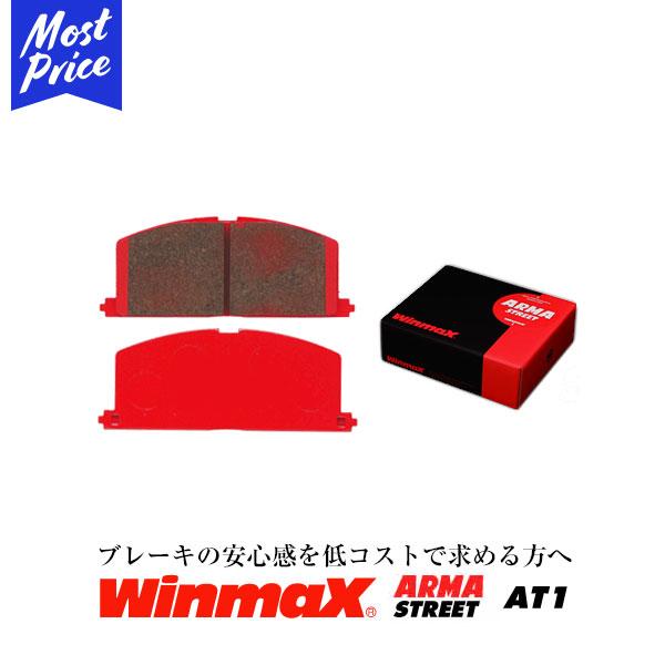 ウィンマックス WinmaX STREET AT1 NISSAN GT-R フロント用 【品番690】 型式R35 年式07.10-
