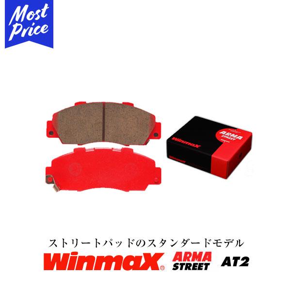 ウィンマックス WinmaX STREET AT2 NISSAN GT-R フロント用 【品番690】 型式R35 年式07.10-
