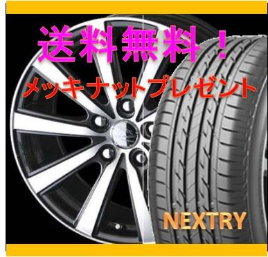 タイヤ,ホイールセットプレサージュTNU31SMACKVI-R1770+385-114PブリヂストンNEXTRY215/60R17純正16インチ