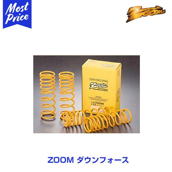 ZOOMダウンフォース プリウス ZVW30 2ZR-FXE H21/5~ DOWN【F:35~40 R:35~40】